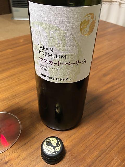 写真(ワイン) by ゆーも