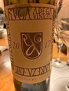 勝沼醸造 アルガブランカ クラレーザ