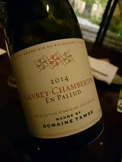 Maume by Dom. Tawse Gevrey Chambertin En Pallud