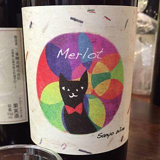 Sanyo Wine 牧丘メルロー (猫メルロー)