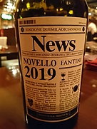ファンティーニ ノヴェッロ ニュース