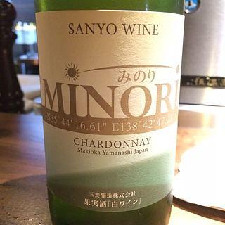 Sanyo Wine Minori みのり Chardonnay