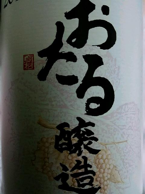 写真(ワイン) by 重いの大好き