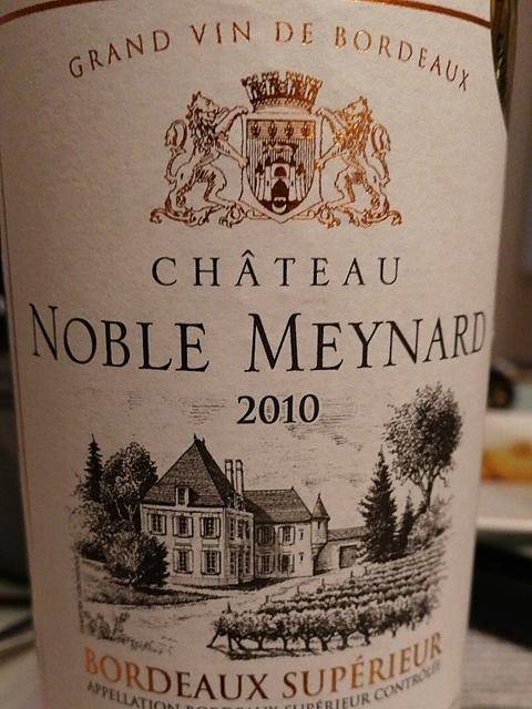 Ch. Noble Meynard(シャトー・ノーブル・メナール)
