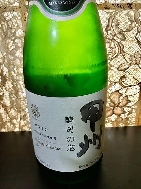 写真(ワイン) by ryo7519