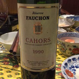 Fauchon Cahors