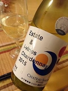 シャトー酒折ワイナリー Estate & i-vines Chardonnay