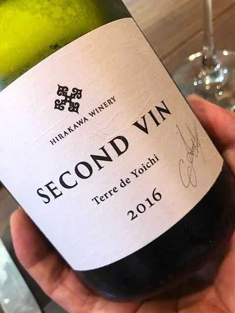 Hirakawa Winery Second Vin Terre de Yoichi 白