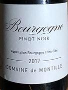 ドメーヌ・ド・モンティーユ ブルゴーニュ ピノ・ノワール