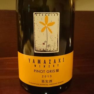 Yamazaki Winery Pinot Gris 醸