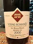 ドメーヌ・ダニエル・リオン・エ・フィス ヴォーヌ・ロマネ プルミエ・クリュ レ・ボーモン(2000)