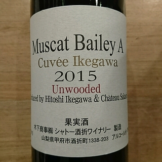 シャトー酒折ワイナリー Muscat Bailey A Cuvée Ikegawa Un wooded
