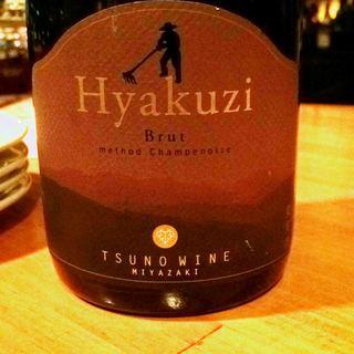 Tsuno Wine Hyakuzi Brut