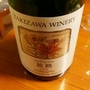 Takizawa Winery 旅路 Sparkling(2014)