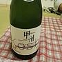 マンズ スパークリング ワイン 甲州 壜内二次発酵(2009)