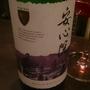 安心院ワイン Muscat Bailey A