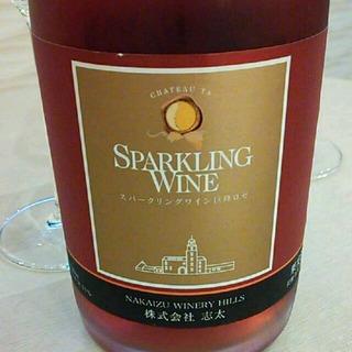 志太 Sparkling Wine 巨峰 ロゼ