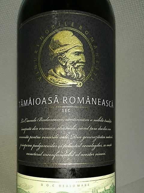 Budureasca Tămâioasă Românească Sec