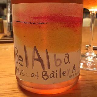くらむぼんワイン Bel Alba Muscat Bailey A