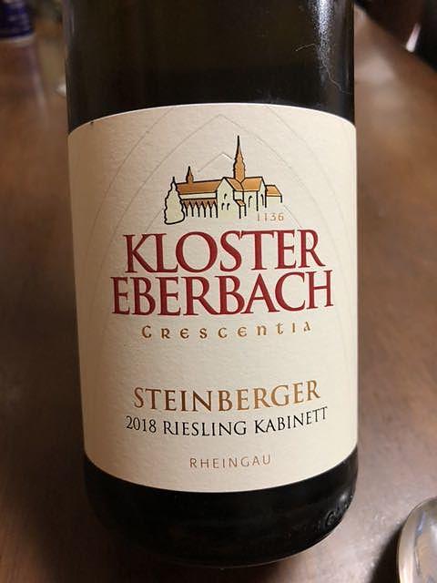 Kloster Eberbach Steinberger Riesling Kabinett