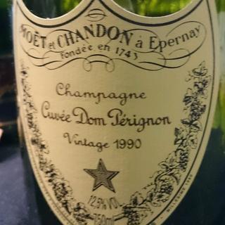 Cuvée Dom Pérignon