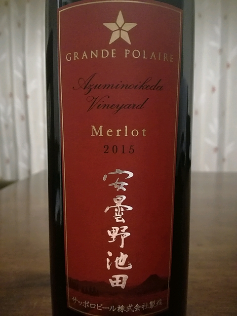 Grande Polaire 安曇野池田ヴィンヤード Merlot
