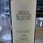 パオロ・スカヴィーノ バローロ カロブリック(1998)