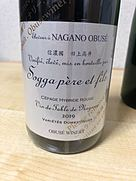 Chabudai wine ちゃぶ台ワイン(2019)
