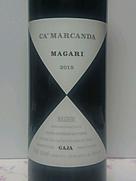 ガヤ カ・マルカンダ マガーリ(2015)