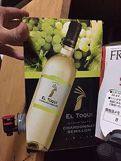 写真(ワイン) by うちゃぱん