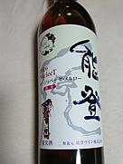 能登ワイン(2016)