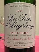 レ・フィエフ・ド・ラグランジュ(1995)
