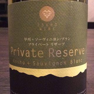 Tsuno Wine Koshu + Sauvignon Blanc Private Reserve
