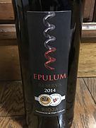 Epulum Reserva(2014)