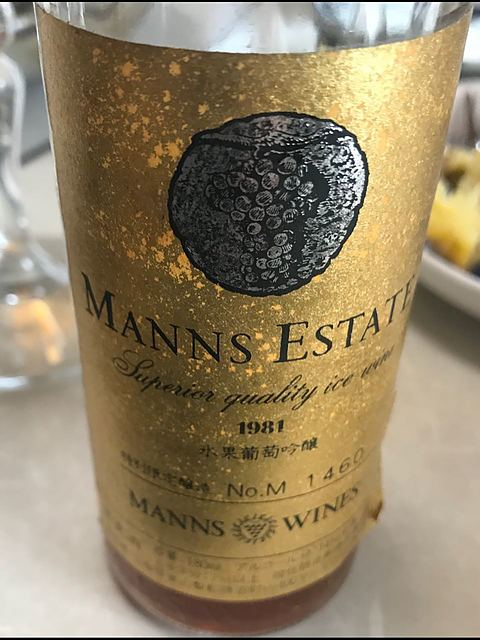 Manns Estate 氷果葡萄吟醸 1981