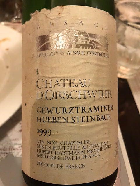 Ch. d'Orschwihr Gewürztraminer Huben Steinbach(シャトー・ドルシュヴィール ゲヴュルツトラミネール ユーベン・シュタインバッハ)