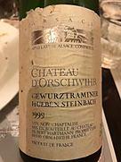 シャトー・ドルシュヴィール ゲヴュルツトラミネール ユーベン・シュタインバッハ(1999)