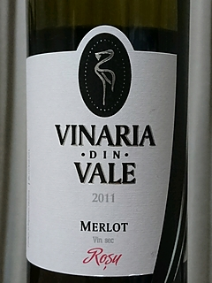 Vinaria din Vale Merlot