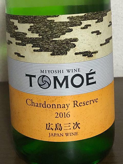 広島三次 TOMOÉ Chardonnay Reserve(シャルドネ・リザーブ)