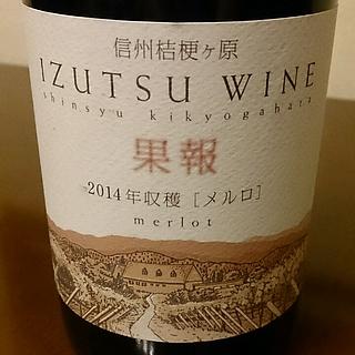 Izutsu Wine 果報 メルロ