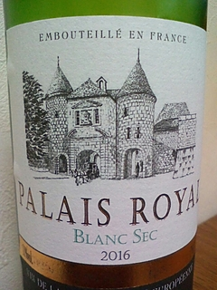 Palais Royal Blanc Sec(パレ・ロワイヤル ブラン セック)