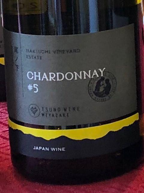 Tsuno Wine Makiuchi Vineyard Estate Chardonnay #5(都農ワイン 尾ノ下 エステート シャルドネ #5)