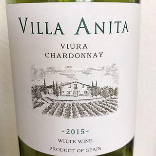 Villa Anita Viura Chardonnay(ヴィッラ・アニータ ビウラ シャルドネ)