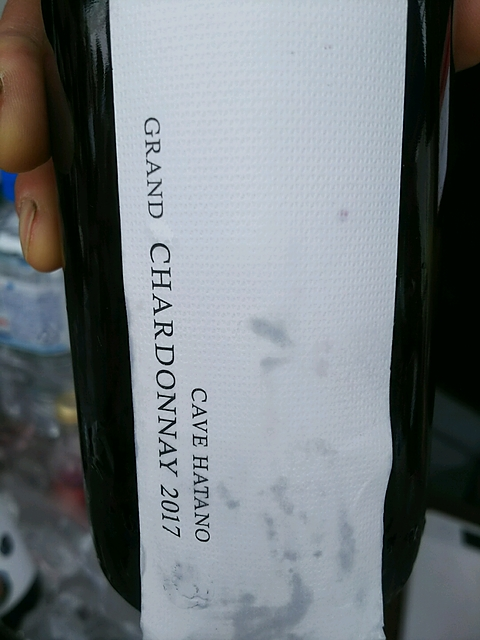 Cave Hatano Grand Chardonnay(カーヴ・ハタノ グラン シャルドネ)