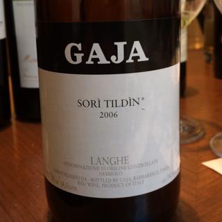 Gaja Sori Tildin(ガヤ ソリ・ティルディン)