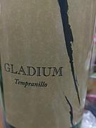 グラディウム テンプラニーリョ ホーヴェン(2017)