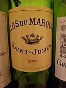クロ・デュ・マルキ サン・ジュリアン(2007)