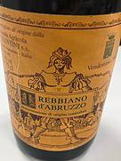 ヴァレンティーニ トレッビアーノ・ダブルッツォ(2003)