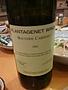 プランタジェネット・ワインズ ブーヴェリー カベルネ(2002)