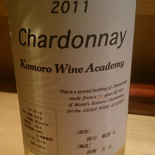 Komoro Wine Academy Chardonnay